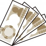 聖徳太子のお札の価値ってどうなの?