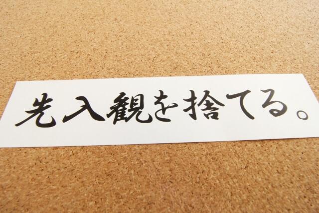 坂本龍馬の名言集!有名な「日本の夜明けぜよ」は龍馬の言葉じゃない?