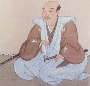 Sanada_Yukimura