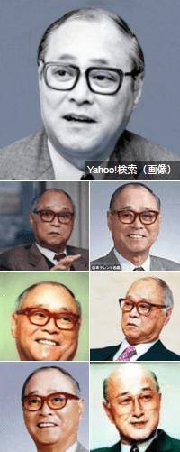 ryuitirou