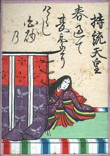 225px-Hyakuninisshu_002