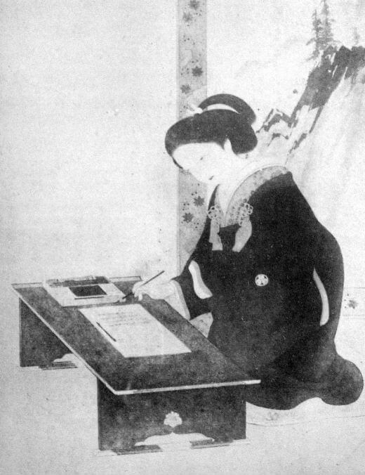 Kazunomiyas