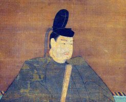 Emperor_Shomus