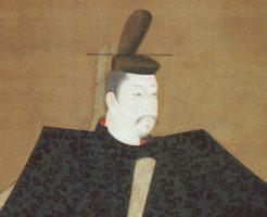 Minamoto_no_Yoritomos