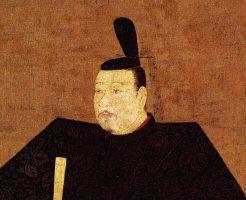 Ashikaga_Takauji_Jōdo-jis