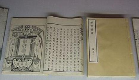 解体新書は日本を植民地の危機から救った?