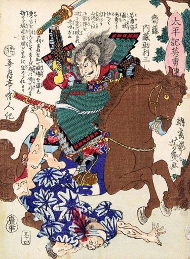 斎藤利三とはどんな人物?光秀の重臣として信頼されて活躍した武将の生涯に迫る