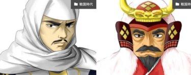 【歴史アンケート】上杉謙信と武田信玄、どっち派?